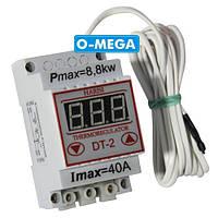 Терморегулятор MTR-2 (цифровой) 40А Harisi DIN рейка