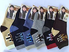 Махровые детские носки КОРОНА Р.р S 21-26