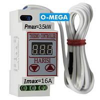 Терморегулятор MTR-2 (цифровой) 16А Harisi DIN рейка
