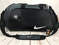 Большая дорожная, спортивная сумка Nike. Сумка в дорогу , для поездок. Мужская сумка спортивная.