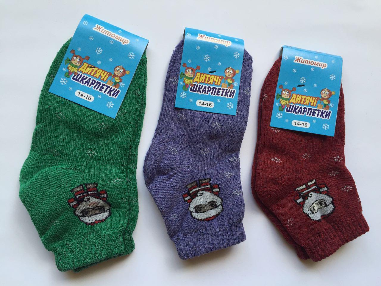Махровые детские носки ЖИТОМИР Р.р 4-8 лет