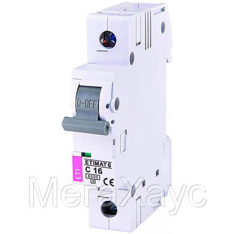 Копия Автоматический выключатель ETIMAT 6 1p С 16А (6 kA), фото 2
