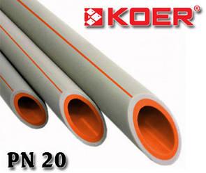 Полипропиленовая труба Koer PN20 25х4,2