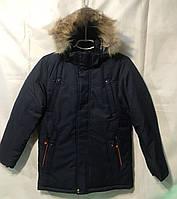 Куртка для мальчиказимняя подростковая от 10до 14лет тёмно синяяс натуральным мехом, фото 1