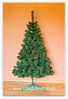 Ель искусственная классическая зеленая 250 см, фото 1
