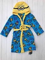 Детский махровый халат на 3-4 года