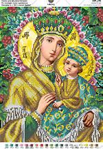"""Схема для вишивання бісером за мотивами ікони О. Охапкіна """"Божа Мати з малям Ісусом"""""""