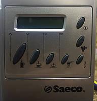 Наклейка на кнопки Saeco Royal Professional - Cappuccino