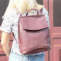 """Женский кожаный рюкзак-сумка(трансформер) """"Анжелика Lilac"""", фото 1"""