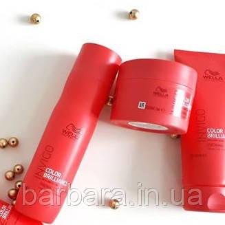 Набор мини Wella Invigo Color Brilliance  (шампунь 50 мл, кондиционер 15 мл,маска 30 мл)