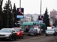 Аренда рекламоносителей 1,2х1,8м в Покровске и Доброполье