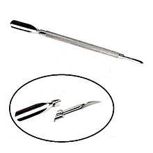 Лопатка (пушер) для кутикулы, двухсторонний