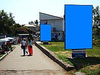 Аренда рекламоносителей 2х3м в Красноармейске