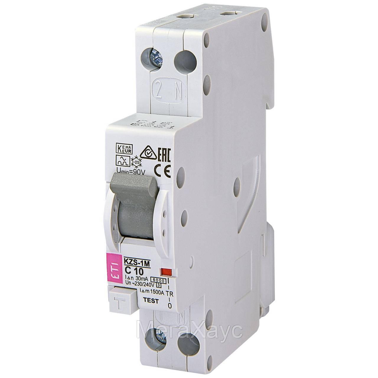 Дифференциальный автоматический выключатель. ETI KZS-1M C 10/0,03 тип A (6kA) (нижн.
