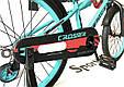 """Детский велосипед CROSSER FASHION 20"""" Бирюзовый, фото 6"""