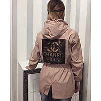 9ffef5832919 Женская серебристая весенняя куртка в Украине. Сравнить цены, купить ...