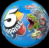 Игровой набор в Шаре - сюрпризе ZURU 5 Surpris для мальчиков (7701)