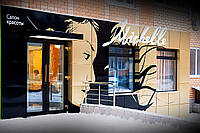 Рекламное оформление витрин магазинов и фасадов