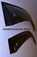 Ветровики окон Peugeot 1007 3d 2005-2009   (Пежо)