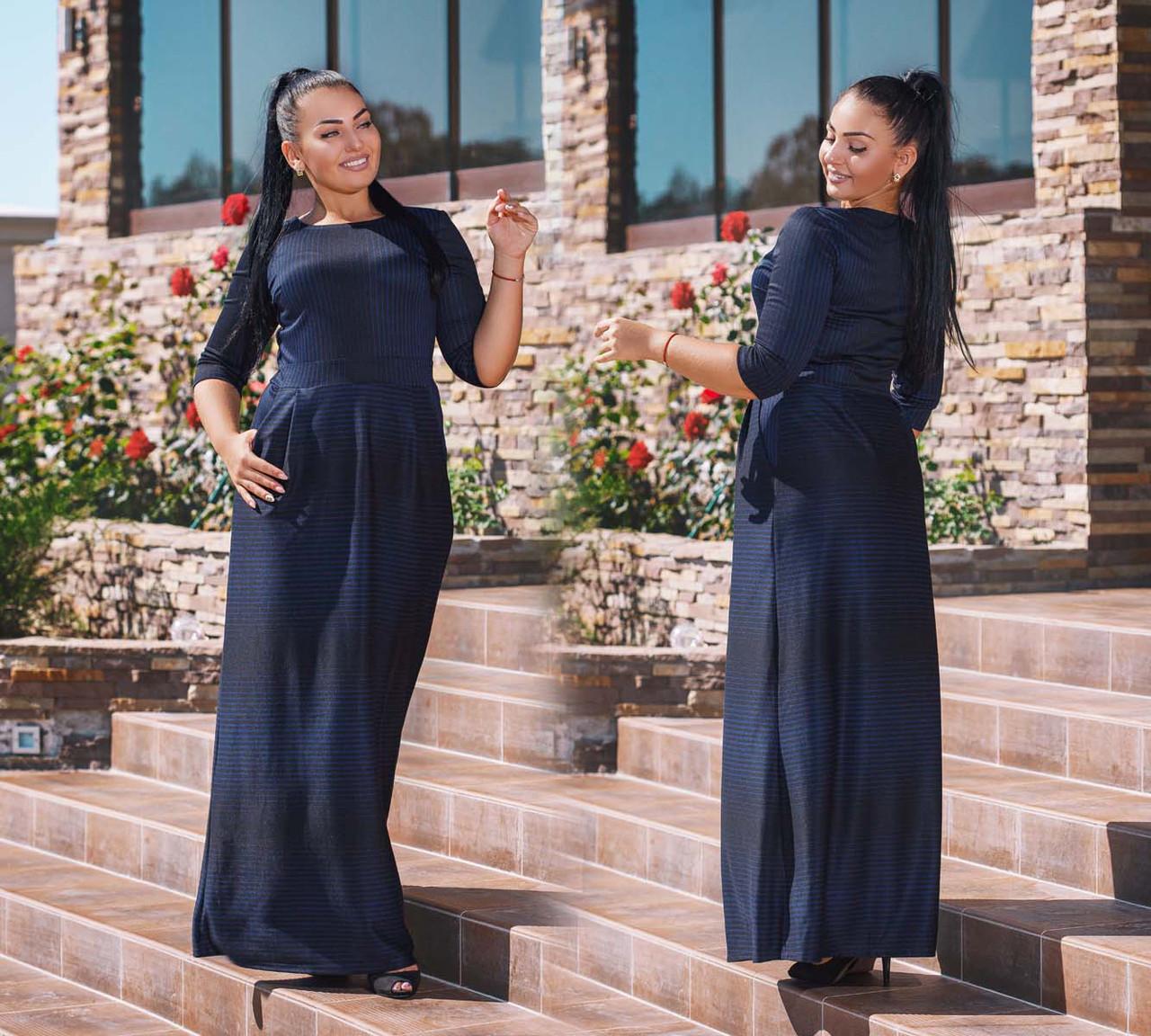 """Стильное длинное женское платье в больших размерах 15115 """"Трикотаж Полоска Макси Кармашки"""""""