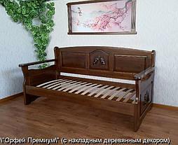 """Диван """"Орфей Премиум"""" с накладным декором (львы) 1"""