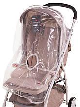 Дождевик для прогулочной коляски клеёнка, маленький