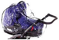 Дождевик для универсальной коляски Qvatro DQB-2 силикон, большой