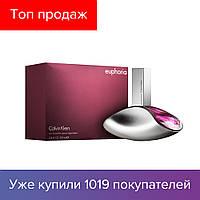 100 ml Calvin Klein Euphoria. Eau de Parfum | Женская парфюмированная вода Келвин Кляйн Ейфория 100 мл