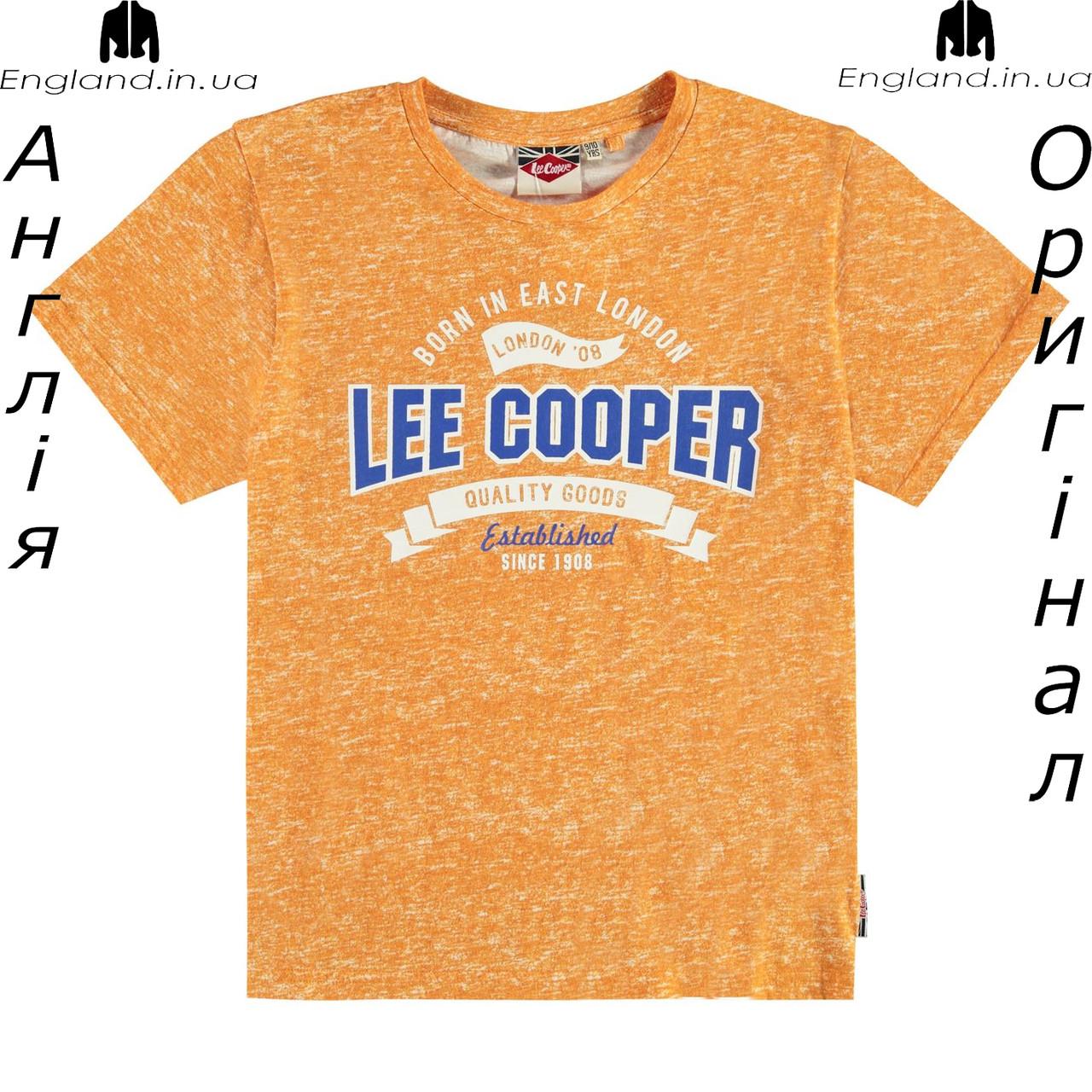 Футболка Lee Cooper из Англии для мальчиков 2-14 лет