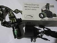Налобний ліхтар MONT 6802 15000W