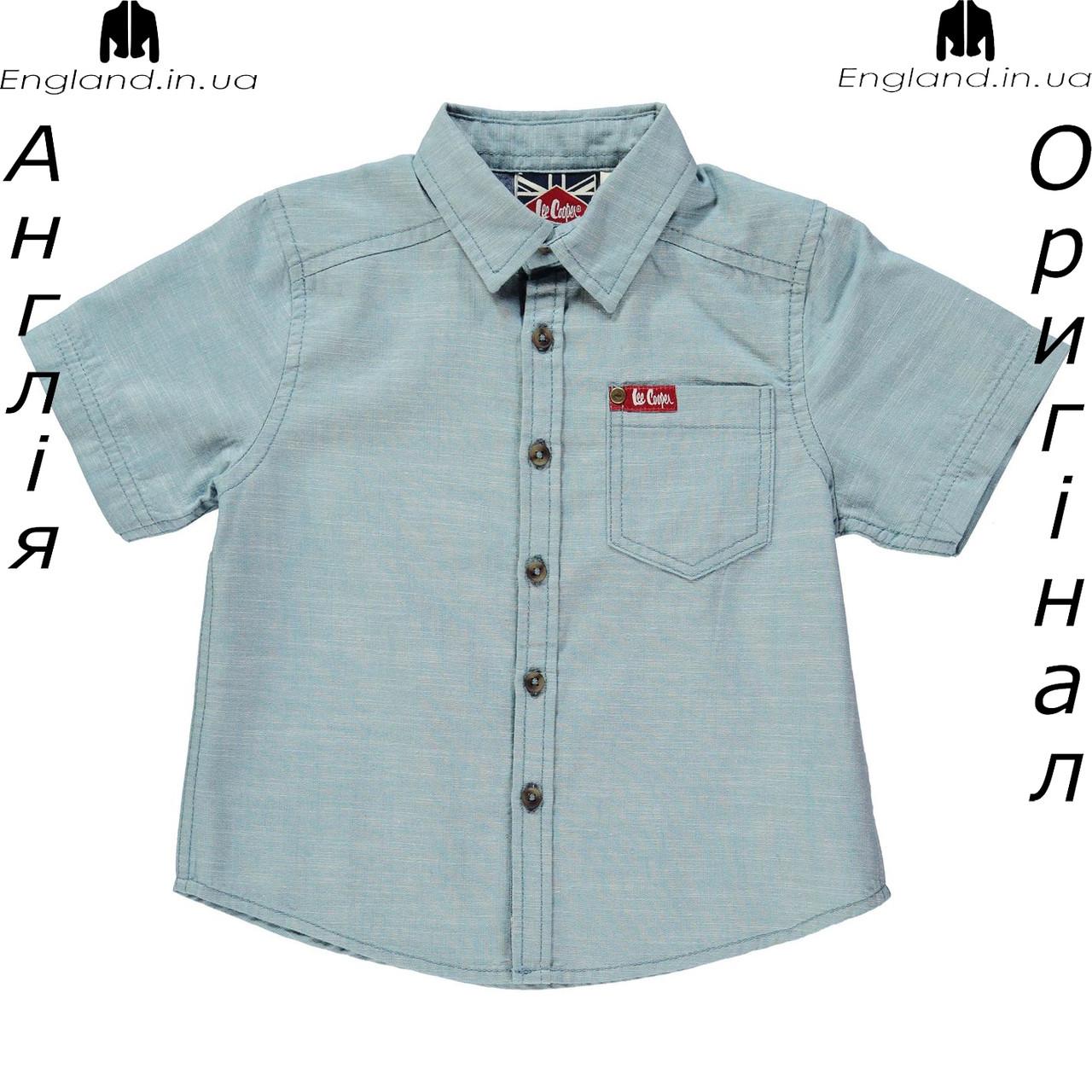 d872d78c81a Рубашка Lee Cooper из Англии для мальчиков 2-14 лет - джинсовая(деним)