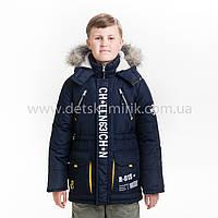 "Детская зимняя куртка ""Тимур"" 30,32 размер, фото 1"