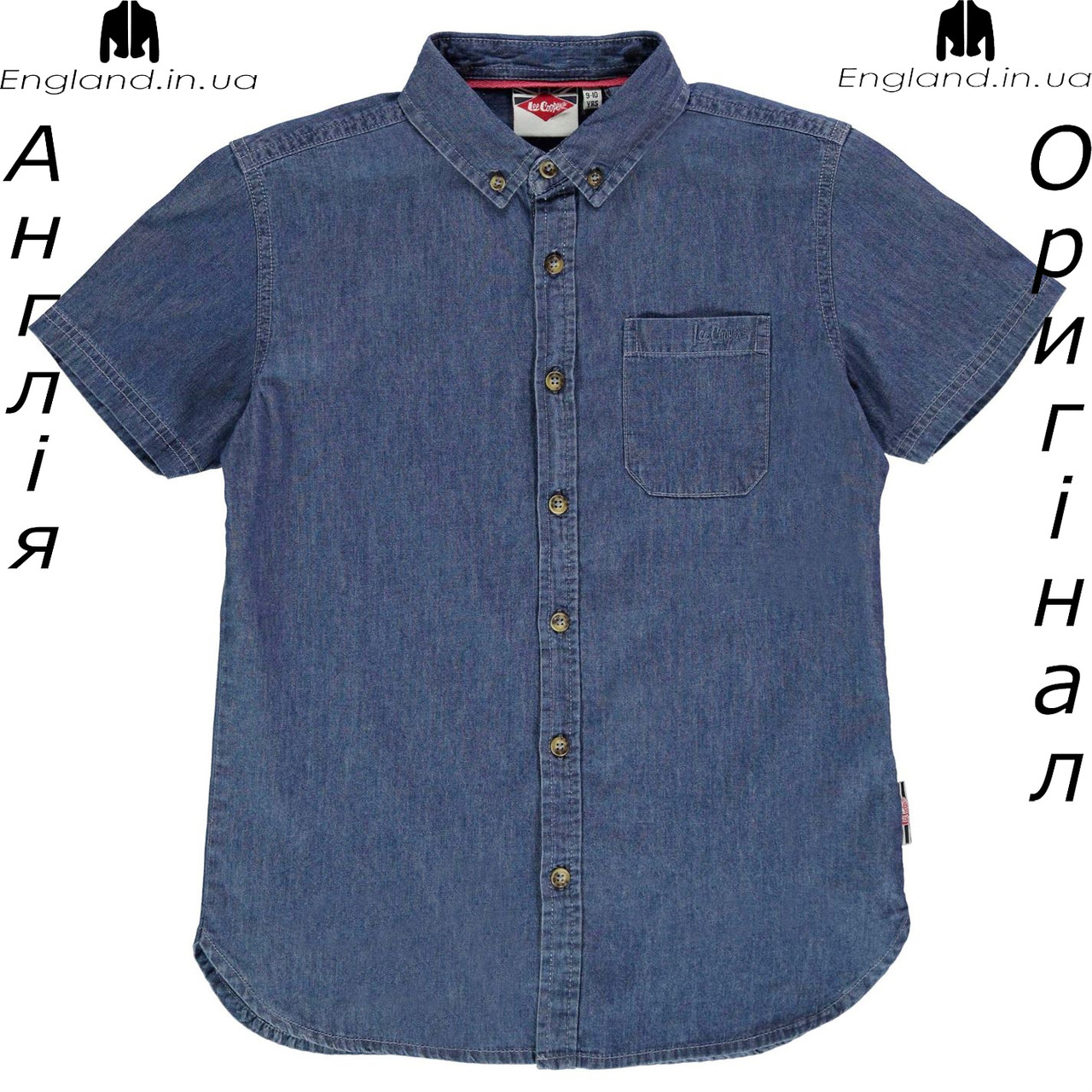 Рубашка Lee Cooper из Англии для мальчиков 2-14 лет - джинсовая(деним)