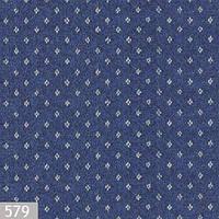 Ковролин Domo Nexos (Домо Нексос) Арт. 579