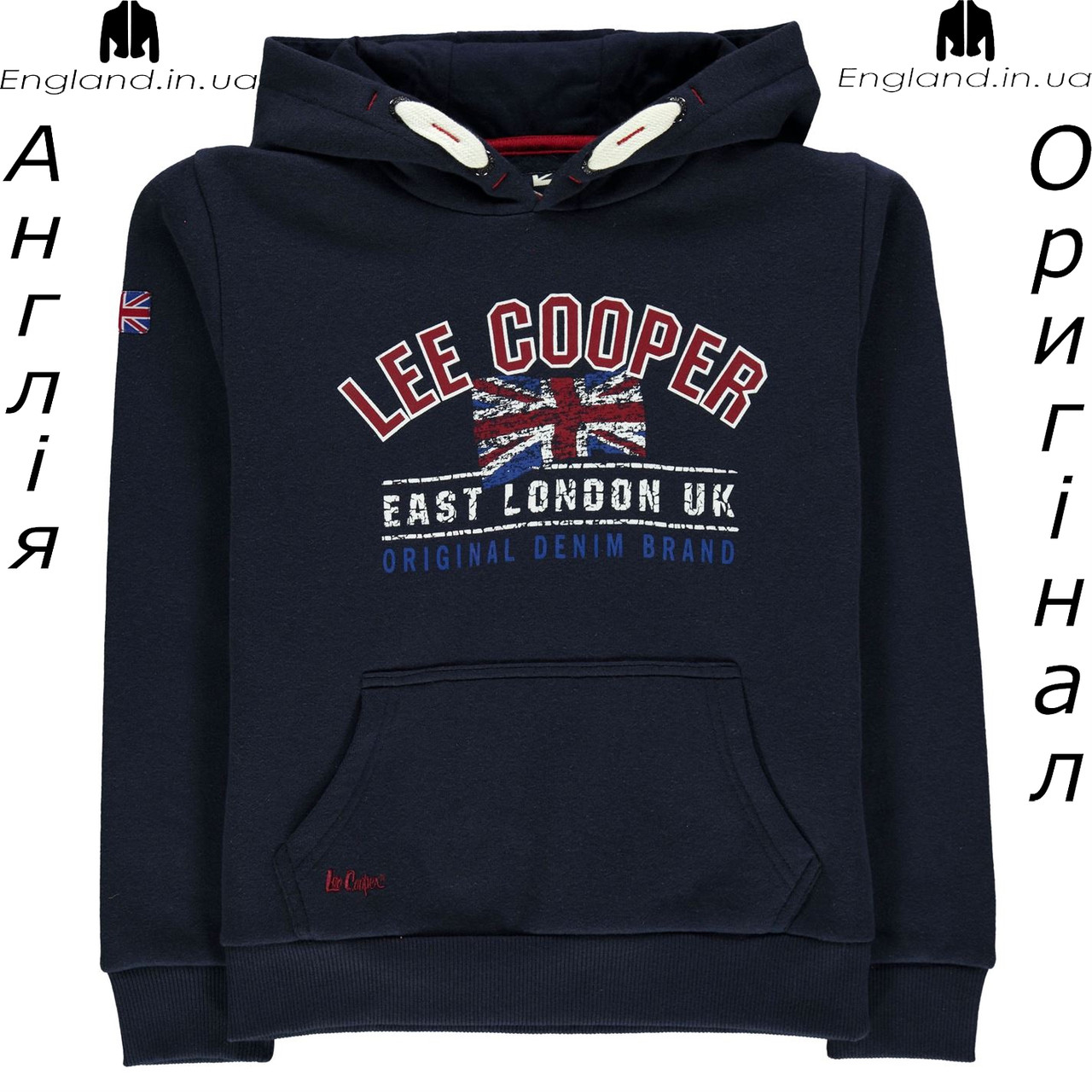 Кофта худи Lee Cooper из Англии для мальчиков 2-14 лет