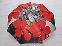 Женский зонт полный автомат цветной с гибискусом, фото 1