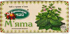 Чай травяной Карпатский ''Мята'' 20шт