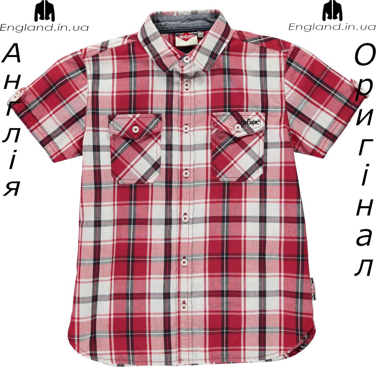 Рубашка Lee Cooper из Англии для мальчиков 2-14 лет - летняя