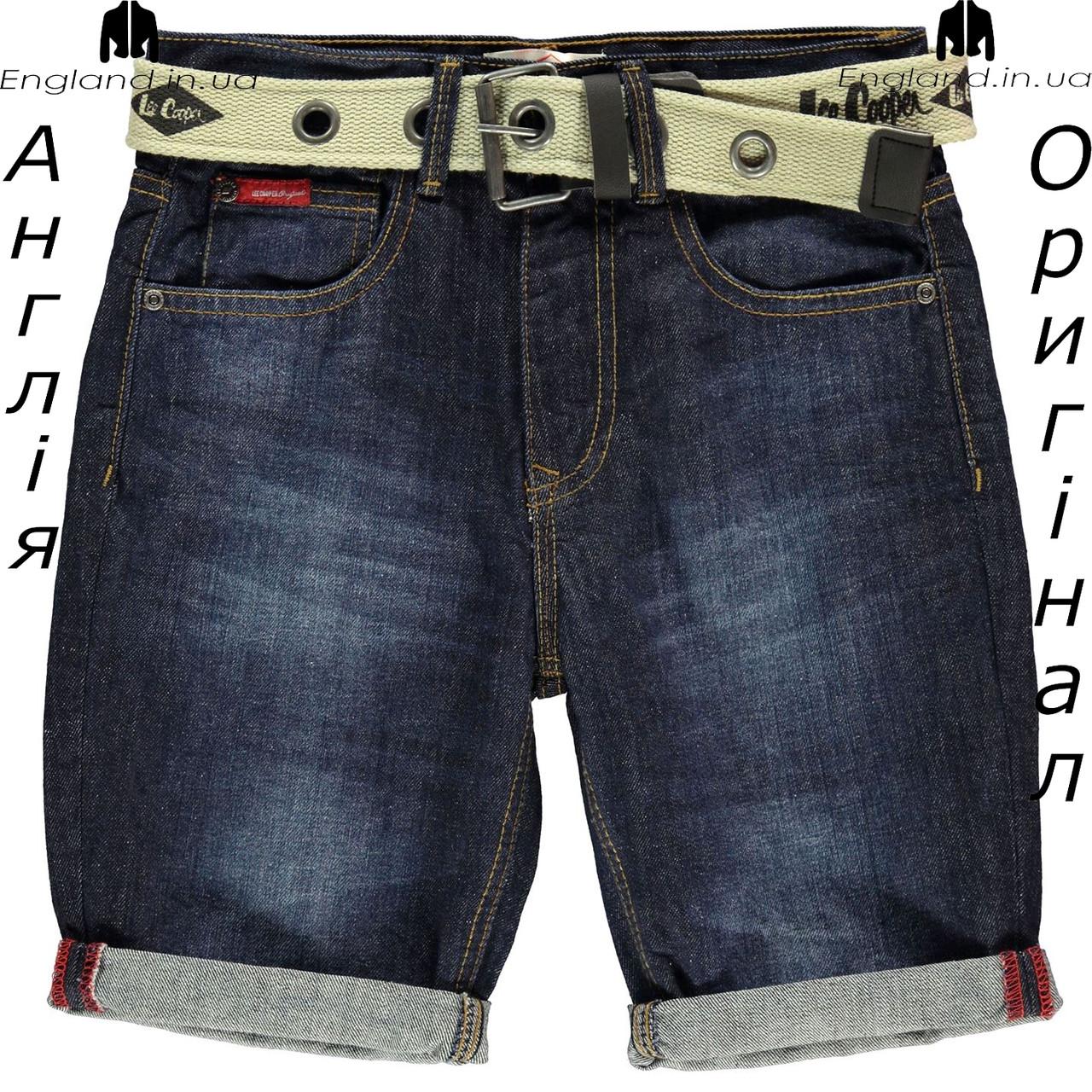 Шорты Lee Cooper из Англии для мальчиков 2-14 лет - джинсовые с ремнем