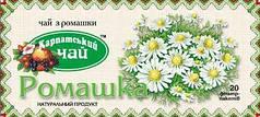 Чай травяной Карпатский ''Ромашка'' 20шт