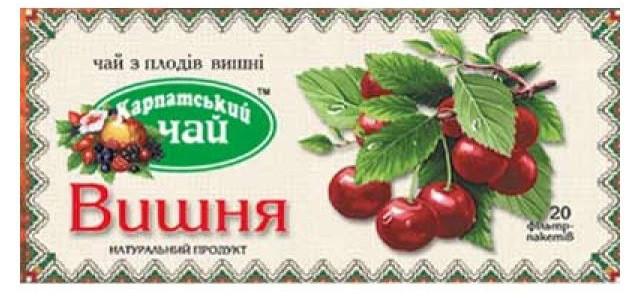 Чай травяной Карпатский ''Вишня'' 20шт