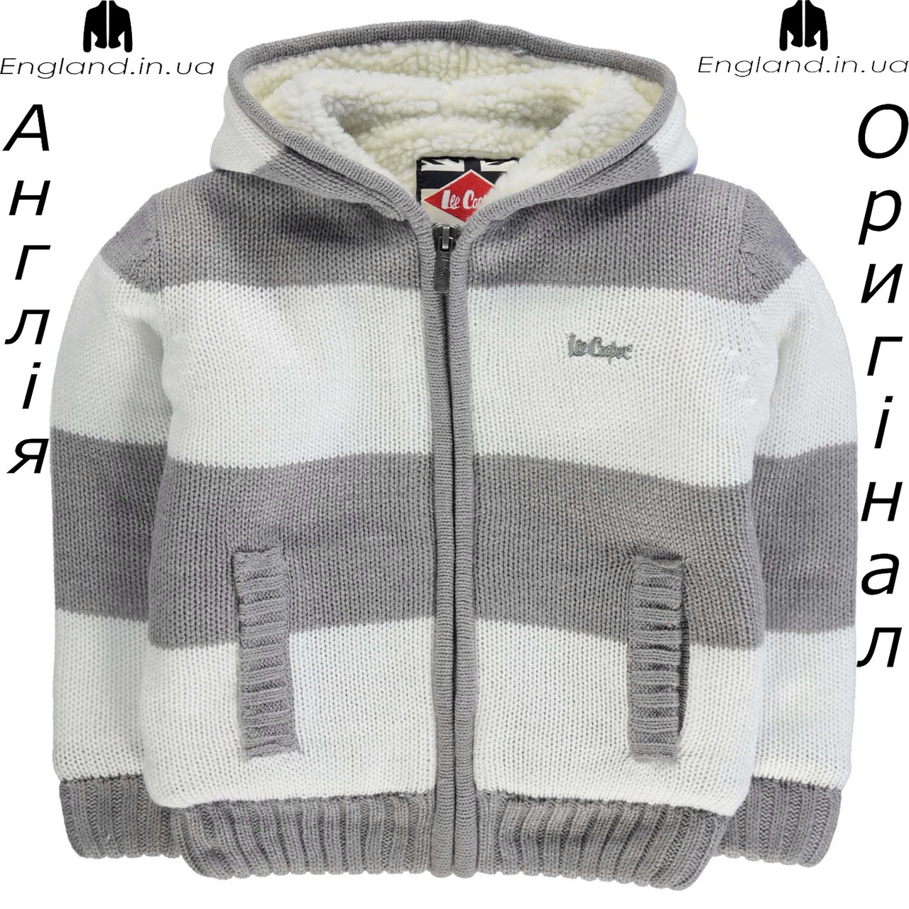 Куртка Lee Cooper из Англии для мальчиков 2-14 лет - вязаная
