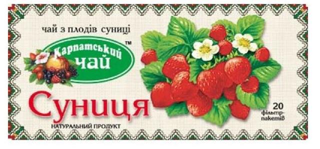Чай травяной Карпатский ''Земляника'' 20шт