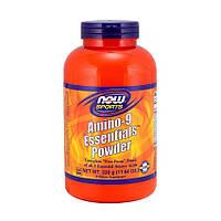 Незаменимые аминокислоты NOW Foods Amino-9 Essentials Powder 330 грамм