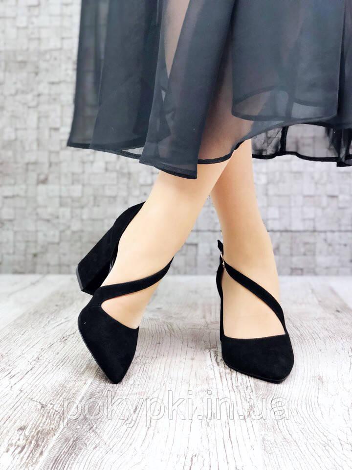 9ee9edee2 Элегантные женские туфли из натуральной замши удобный каблук черные -