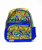 Рюкзак школьный Черепашки нинзя «1 вересня» 554766, фото 1