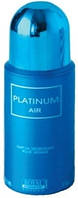 Дезодорант Platinum Air 150ml