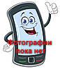 Стекло экрана LG K330 K7 (M1)/ MS330 K7/ LS675 Tribute 5 чёрное
