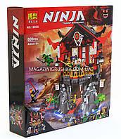 Конструктор Ninja «Храм воскресения» (809 деталей) 10806, фото 1