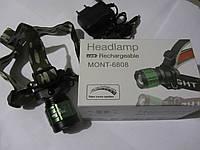 Налобный фонарь MONT 6808 15000W